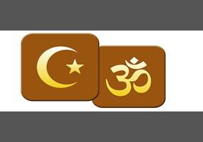 muslim versus hindu rituals essay Spirituality and religion in health care practice:  2007 spirituality and religion in health care practice:  'spiritual assessment' versus patient.