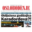 What to Know About Oslobodjenje's Home Base