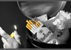 Should We Ban Cigarettes?