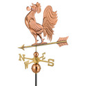 Crowing Rooster Weathervane (Garden Fun) (GD637)