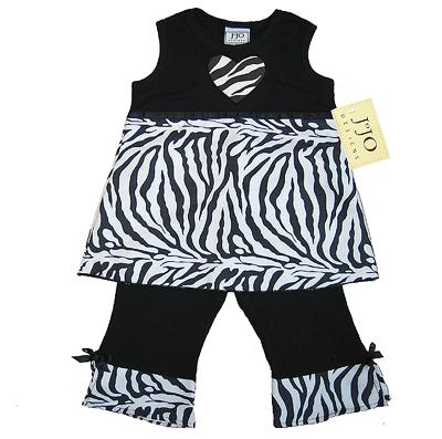Jojo Musical Mobile Limezebra Print Baby Beddingebay - CLOTHING ...