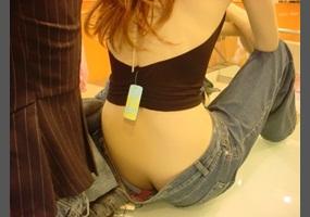 Girl not wearing panties