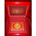 Beautiful Quran Gift Box (Great Islamic Gift)