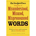 Top 5 Most Often Mispronounced Words