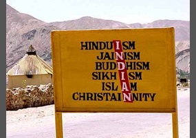 communalism a threat to indian society 9 major causes of communalism in india the muslims complain of the threat of hindu cultural invasion globalisation and its impact on indian society.