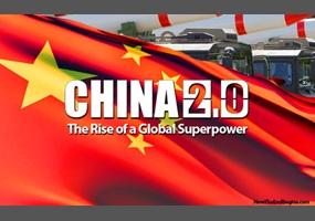 china the next superpower Amazonin - buy china: the next superpower: dilemmas in change and continuity (china library) book online at best prices in india on amazonin read china: the next.