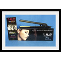 Iso Spectrum Pro Hair Straightener Giraffe Limited Edition