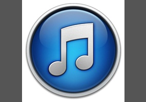 how to play music by file name itunes