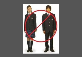 Should school uniforms be banned in middle schools?