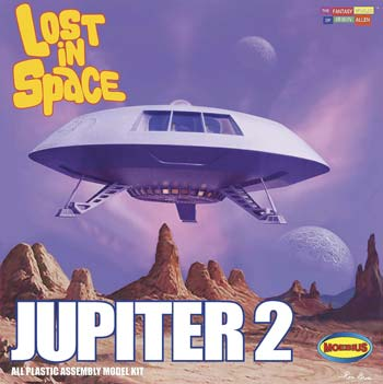 lost in space ship - photo #25