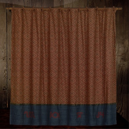 Curtains at Crows Nest Trading Co