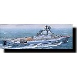 Aoshima Russian Aircraft Carrier Kiev Waterline Ship Model Kit ...