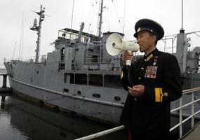 us navy mp
