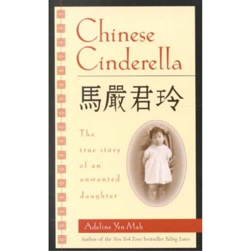 Chinese cinderela