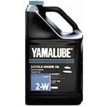 yamalube 2w pwc oil gallon 2