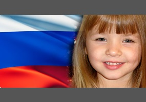 how to get russian citizenship for child